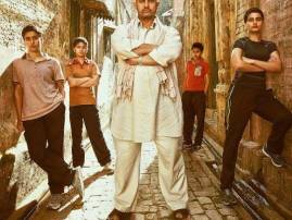 Dangal box office collection day 19: Aamir Khan film earns over Rs 350 crore