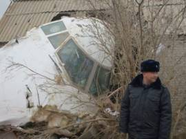 ACT Airline cargo plane crashes in Kyrgyzstan, at least 37 killed