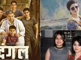 "Dangal Starlet Zaira Wasim Shares An ""Open Confession/Apology"" On Facebook"