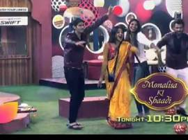 BIGG BOSS 10: Here Are The Beautiful Pictures From Monalisa's HALDI CEREMONY And List Of Guests