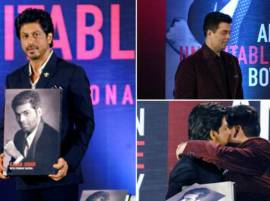 Why Should Karan Be Called 'An Unsuitable Boy'?: SRK