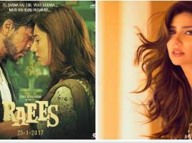 Mahira Khan 'Feels Bad' On Not Being Able To Promote 'Raees'