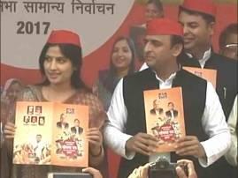 Akhilesh Yadav announces party manifesto; Mulayam, Shivpal skip event