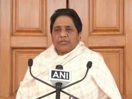 I thank Akhilesh Yadav for giving our poll symbol free publicity: Mayawati takes jibe