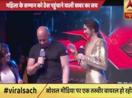 Viral Sach: Did Deepika Padukone suffer wardrobe malfunction during promotion of xXx: The Return of Xander Cage?