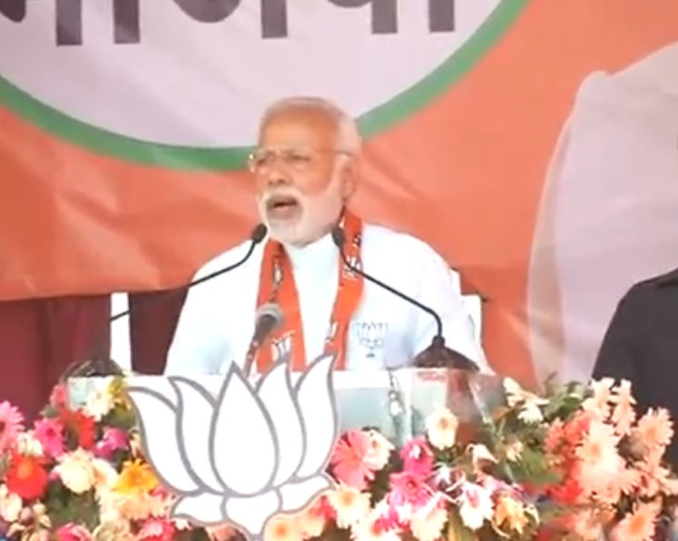 LIVE UPDATES: PM Modi addresses rally in Rohania, says