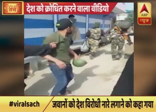 Viral Sach: CRPF jawan brutally attacked by mob in Kashmir?