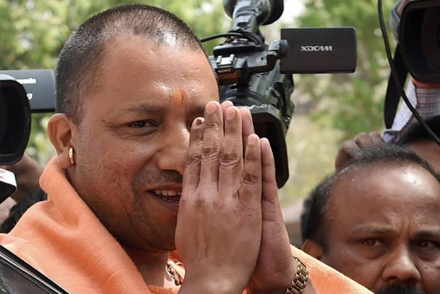 Install biometric attendance system in all offices up to Block level: UP CM Yogi Adityanath