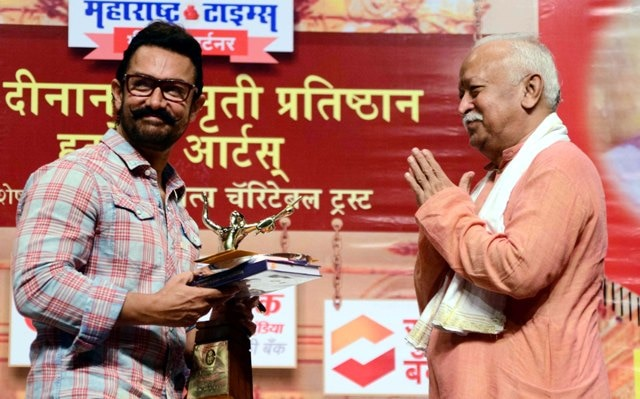 Getting Over Infamous 'Intolerance' Row, Aamir Khan And Mohan Bhagwat Share The Stage