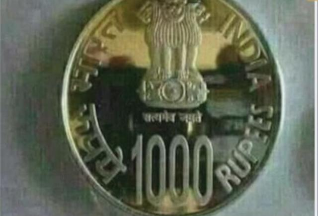 Viral Sach of Rs 1000 coin released by RBI