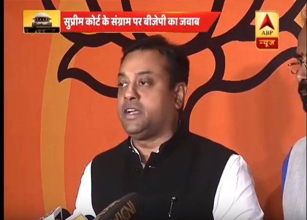 BJP's Sambit Patra says Congress is politicising the issue of judges