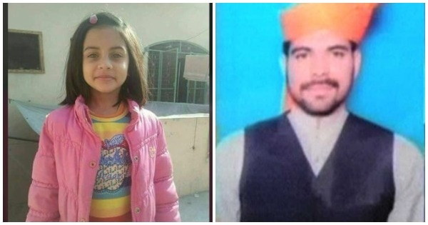 Pakistan Wants Zainab's Rapist And Murderer To Be Hanged Publicly. We Demand The Same