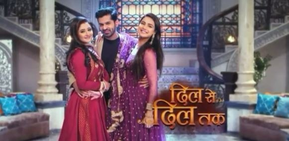 Colors TV show 'Dil Se Dil Tak' going OFF-AIR?