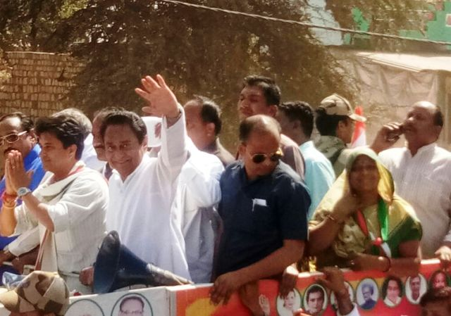 Congress announces Kamal Nath as president of party's Madhya Pradesh unit