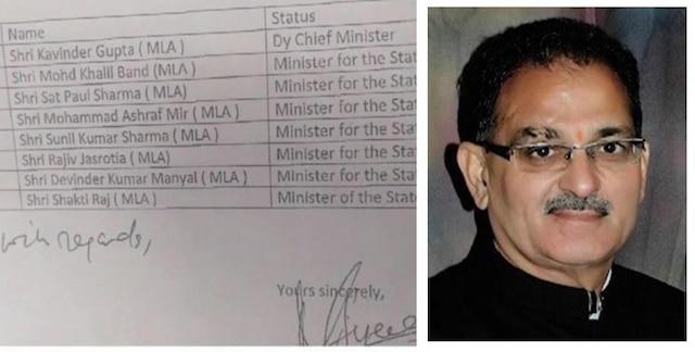 Jammu and Kashmir reshuffle today, BJP's Kavinder Gupta to be new Deputy CM