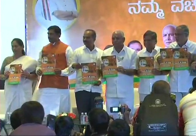 Karnataka assembly election: BJP to release its manifesto today