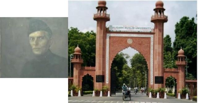 AMU Jinnah controversy: AMU Vice Chancellor demands judicial inquiry into violence