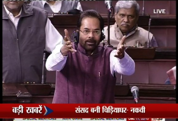 This is the kind of noise that comes in a zoo : Mukhtar Abbas Naqvi