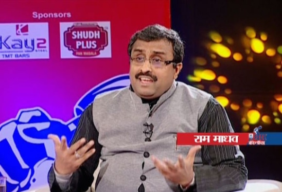 ram madhav in press confrence