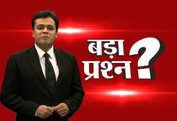 ABP News New changes