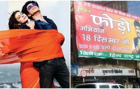 Problem for dilwale by Hindu sangathan