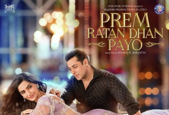 prem ratan dhan payo won 4 awards