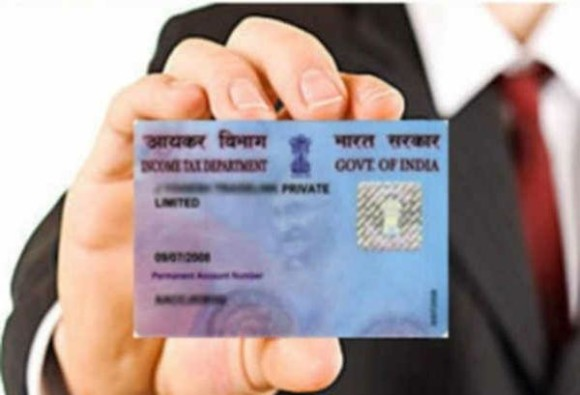 pan card importent  up to 2 lacs transection