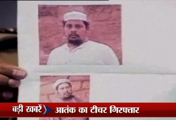 madrasa teacher for teaching terrorism