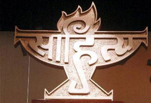 10 writers Again accepted their Sahitya Akademi awards