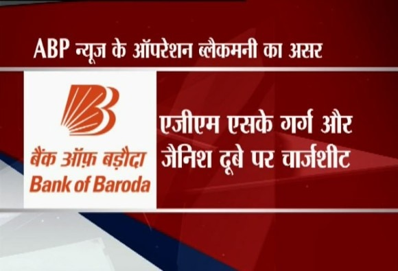Impact of ABP NEWS