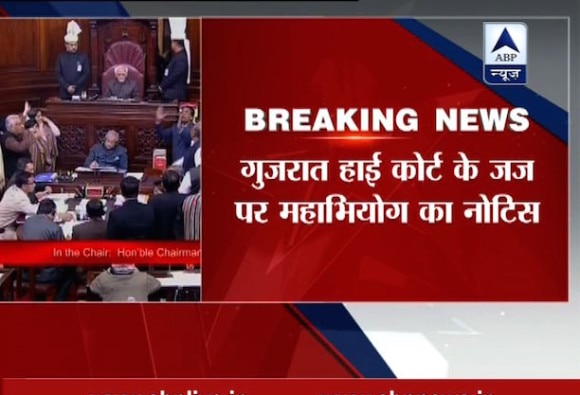 MP from the RS have moved a notice to impeach a judge in the Gujarat HC