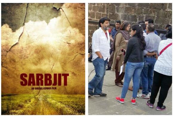 First look of Aishwarya rai bachchan in biopic 'Sarabjit'