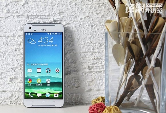 HTC One X9 Leaked in Fresh Images, Video Ahead of Launch