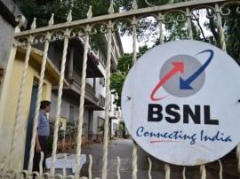 BSNL का नया ऑफर, इंटरनेट डेटा का इस्तेमाल नहीं करने वाले यूजर्स को मिलेगा 1GB फ्री डेटा