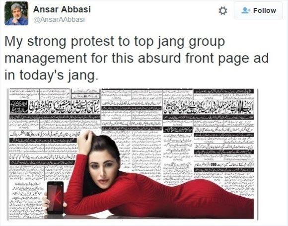 Ad In Pakistan Daily Featuring Nargis Fakhri Is Causing Heartburn On Twitter