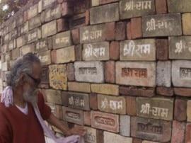 अयोध्या परिसर में साधू के 'त्रिशूल' लेकर जाने पर उठे सवाल