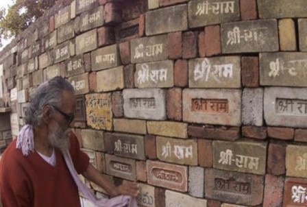 Allahabad: New initiatives to solve Ayodhya dispute
