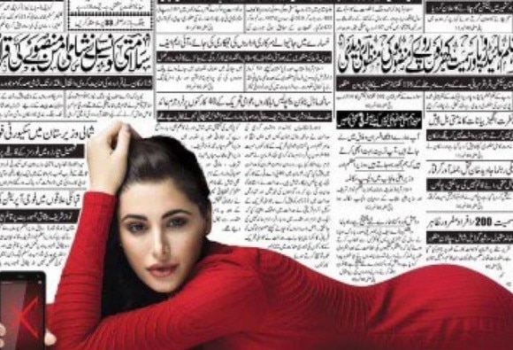 Front-Page Ad In Pakistan Daily Featuring Nargis Fakhri Is Causing Heartburn On Twitter