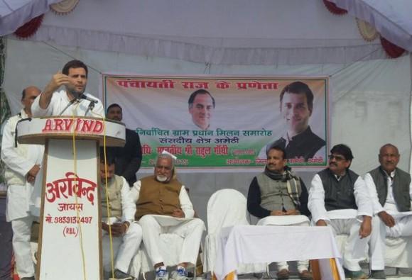 rahul attacks pm modi in amethi