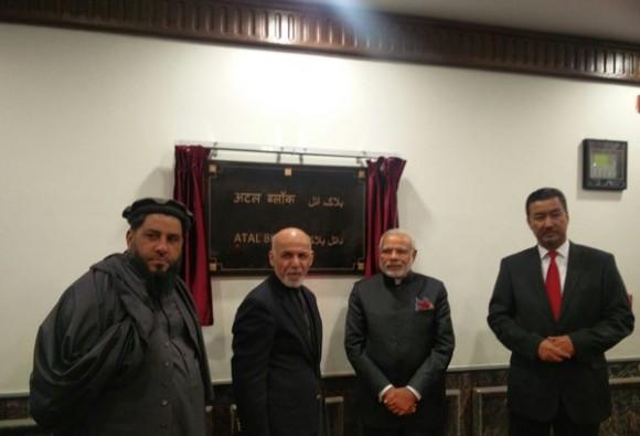 Modi inaugurates new Afghan Parliament