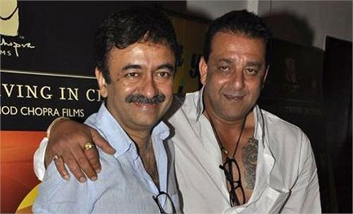 Sanjay dutt biopic set to release on christmus 2017