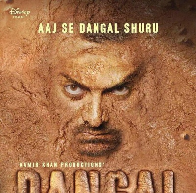 giving right direction to 'Dangal'