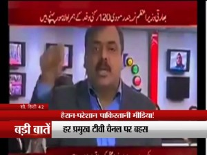 pak news channel 1