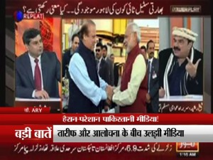 pak news channel 2