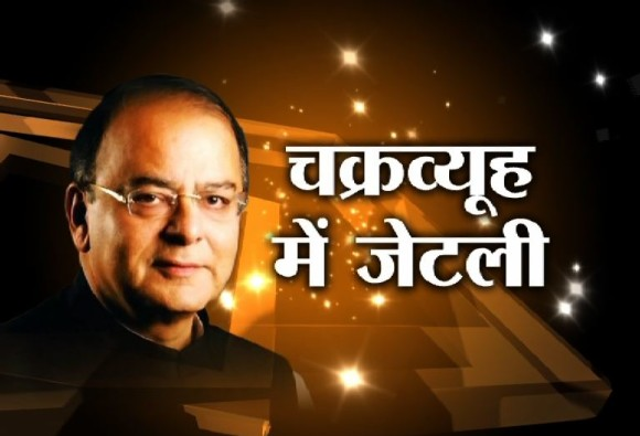 full information on arun jaitley