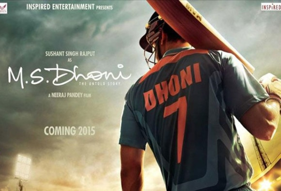 Sushant Singh Rajput starrer M.S. Dhoni biopic to release on September 2, 2016