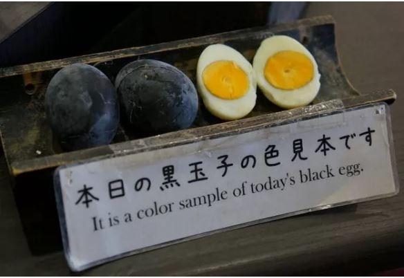 The Black Eggs of Owakudani