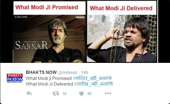 bjp is being trolled on twitter in the name of ram temple