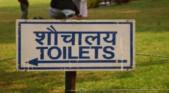 Ensure toilet in home to withdraw your salary'