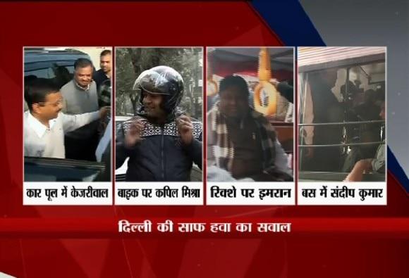 Odd Even Formula : CM Kejriwal and his team pool their cars